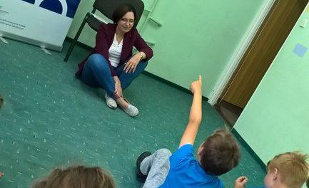 """11 lipca 2018 r. – """"Ziemia lubuska jako tygiel kulturowy"""""""