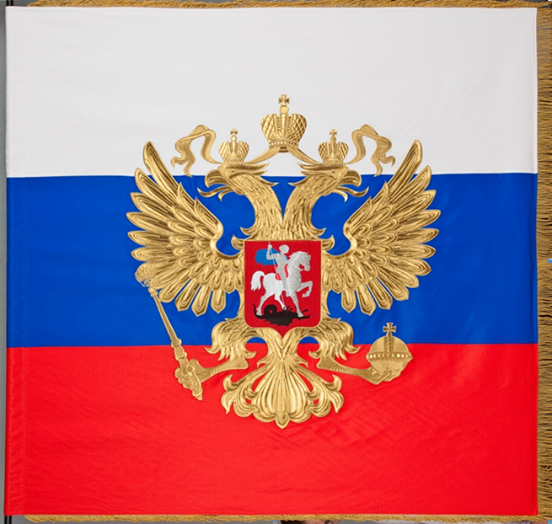 Dokąd zmierzasz Rosjo?